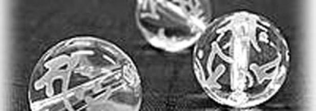 カッティング水晶 その1:梵字入りってありがたいの?
