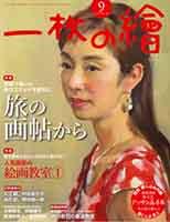 09_main